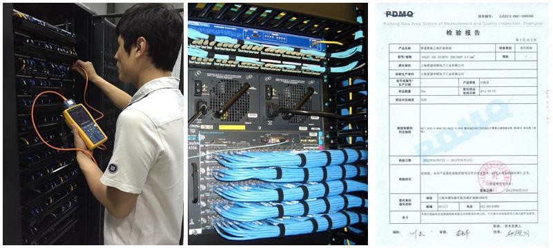 线缆测试-每个信息点的信噪比、串扰、永久链路长度符合相关国际标准,保证点对点的链路贯通。