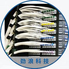 线缆尽然有序、美观、维护方便简单