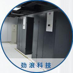精密空调寿命长、高精密的湿温度控制、具有漏水报警功能