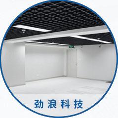 专业机房装饰面由防尘保温龙骨石膏板及彩钢板组成确保机房装饰面达到使用要求