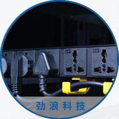 ppu插座设计合理漏电与过载保护安装方便