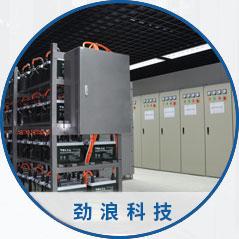 采取双路市电UPS以及双路回路确保机房供电稳定安全
